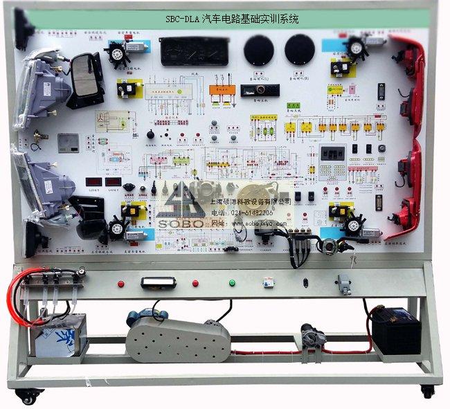 产品中心 汽车电器电路实训台  sbc-dla   该设备采用全新桑塔纳2000