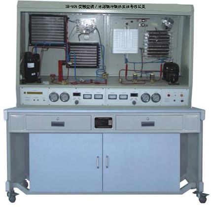 变频空调/冰箱制冷制热实训考核装置